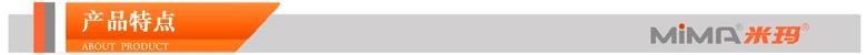 湖南荣洲机械设备有限公司,移动式千亿体育平台平台价格,湖南千亿体育平台货梯,塑料托盘批发,固定式千亿体育平台平台,曲臂式千亿体育平台平台,汽车尾板,全电动叉车
